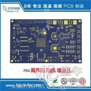 供应天拓电路北京印制pcb电路板制造业北京印制pcb电路板