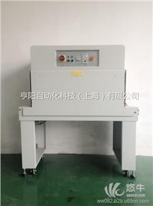三角袋包装机 产品汇 供应厂家直销内循环恒温热收缩机热收缩包装机