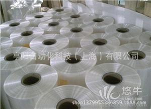 供应环保型POF热收缩膜
