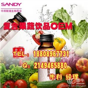 供应50ml蔓越莓浓缩果汁饮OEM厂商蔓越莓浓缩果汁