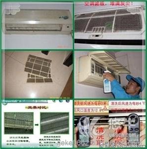 供应家电卖场如何轻松转型,格科家电清洗加盟格科除垢剂