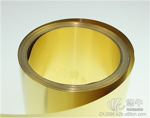 供应供应h65镀镍黄铜带 印刷专用黄铜带