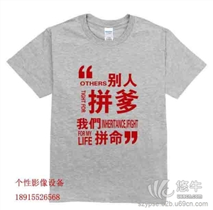 供应上海/浙江 T恤印花机数码直喷印花机