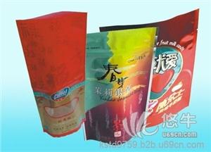 供应天第012杭州铝箔包装袋