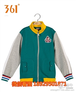 供应国内一二线童装库存外贸原单尾货服装361童装外套