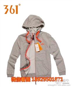 供应国内一二线尾货童装批发当然选世通361针织外套