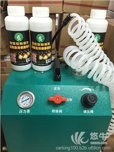 供应碳王TW-57217燃烧积碳清洗 燃烧室积碳清洗剂