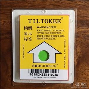 供应TILTOKEE防倾斜标签