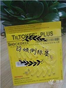 电器标签 产品汇 供应TILTOKEEPLUS防倾倒标签