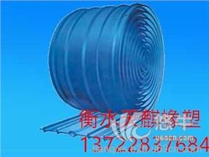 供应销售PVC塑料止水带PVC塑料止水带