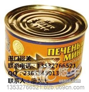供应食品罐头进口报关代理进口报关流程罐头进口报关代理