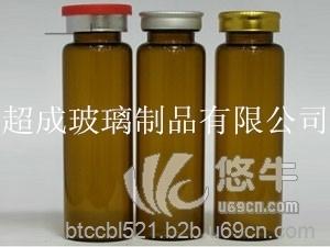 供应超成5ml-30mlA型口服液瓶