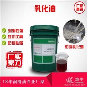 供��威能牌E102乳化油�h保金���滑切削乳化