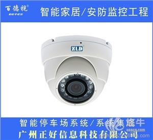 供应萝岗监控安装-安防监控网络高清红外摄像机
