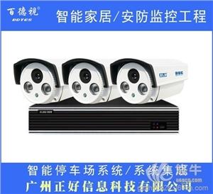 供应番禺监控安装-安防监控16路2盘位网络硬盘录像机NVR