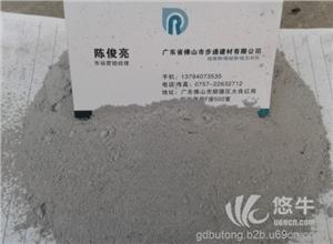 供应广东微硅粉,广东硅灰广东微硅粉,广东硅灰