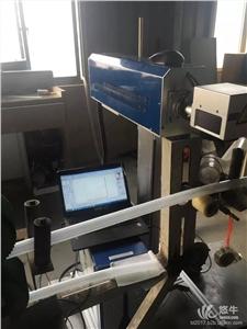 供应标龙激光BLJG-400高档酒盒流水线打标机