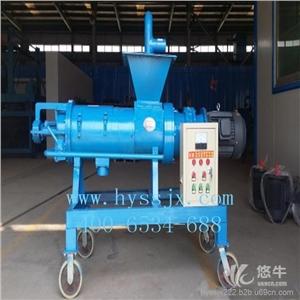供应鲁宁养殖设备粪便烘干机/粪便处理器厂家粪便处理器