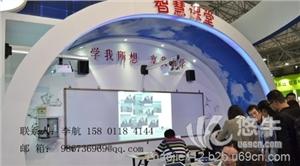 供应2018北京智慧教育展览会(优势介绍)北京展会