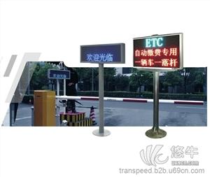 供应TRANSPEED全彩型费额显示器TD
