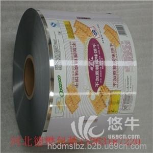 供应河北铝箔卷膜包装生产厂家食品包装卷膜铝箔卷膜包装
