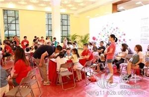 供应全球领先国际幼教展2017年国际幼教展北京