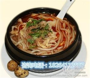 供应杨铭宇土豆店加盟电话咨询    土豆店加盟电话咨询
