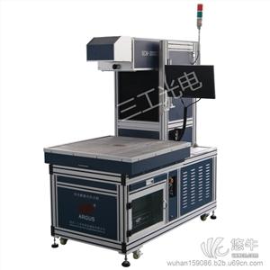 供应布料激光雕花机厂家直销、服装激光切割机服装激光镂空机