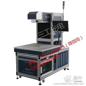 供应皮革激光雕花机厂家有哪些?速度快幅面大皮革激光雕花切割机