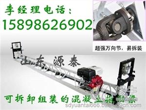 供应海南YTZP-6M混凝土桥面铺装机价格框架式混凝土振动梁