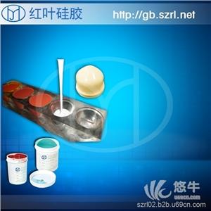 丝印移印印刷材料 产品汇 供应红叶移印硅胶加成型9系列移印硅胶