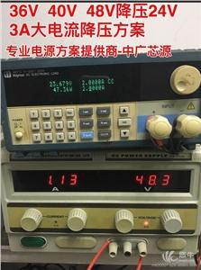 供�����(50-300MHZ)高速�\算放大器���(50-300M