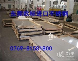 供应309S抗氧化不锈钢板,日本309S不锈钢板