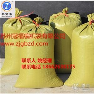 供应冠织福塑料编织袋