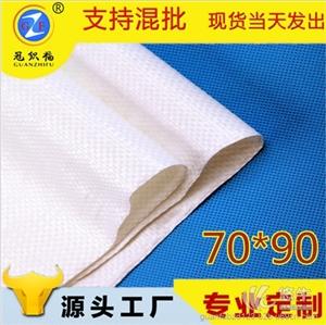 供应防水编织袋包装袋大米防水编织袋包装袋大米