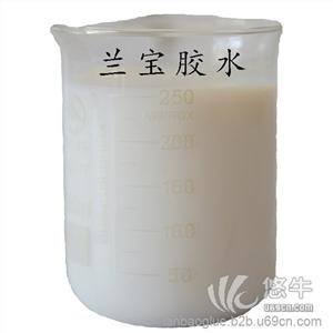 烫金布料 产品汇 供应兰宝胶水LBpu布料复合胶水环