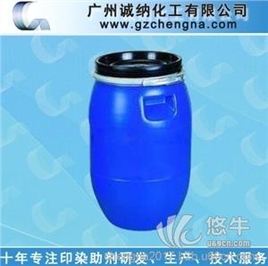 供应诚纳牌CN-8101不泛黄亲水性硅油