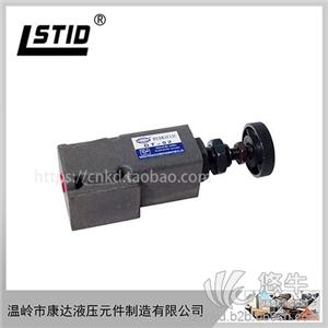 供应液压直动式溢流阀远程调压阀DT-02直动式溢流阀