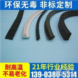 供应厂家特卖门窗密封条硅胶胶条三元乙丙密封条门窗密封条7