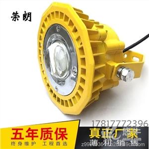 供应安徽水泥厂LED防爆泛光灯  厂家直销安徽水泥厂防爆灯