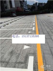 供应周口道路划线,车位划线图纸免?#21387;?#21010;设计周口车位划线设计施工