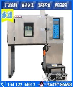 供应振动温湿度老化试验机工厂振