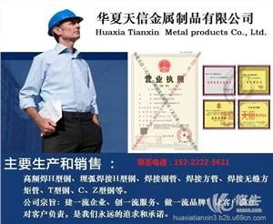 供应华夏天信Q345B高频焊薄壁H型钢高频焊薄壁H型钢