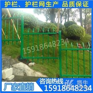 供应湖南江华酒店围栏工厂防盗网居民区护栏小区公寓围栏围墙