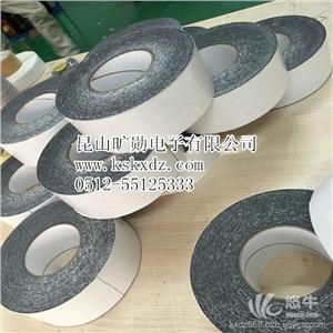 PE胶带 产品汇 供应旷勋KX62945A防水泡棉胶带PE泡棉双面胶带