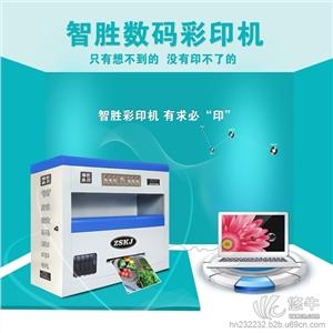 供应功能强大的数码彩印机可印画册功能强大的数码彩印机