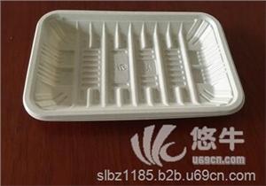 供应应2013生鲜托盘乳白色吸塑托盘广源