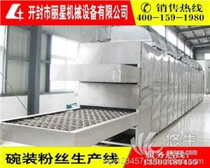 供应自动化碗装粉丝机械制造厂现场自动化碗装粉丝机械制