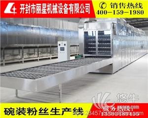供应水晶粉丝加工机生产线厂家水晶粉丝机生产线