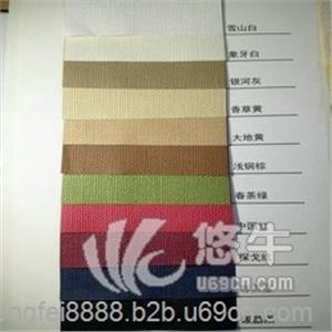 供应宏飞125克亚麻布纹压纹纸礼品包装布纹纸亚麻布纹压纹纸